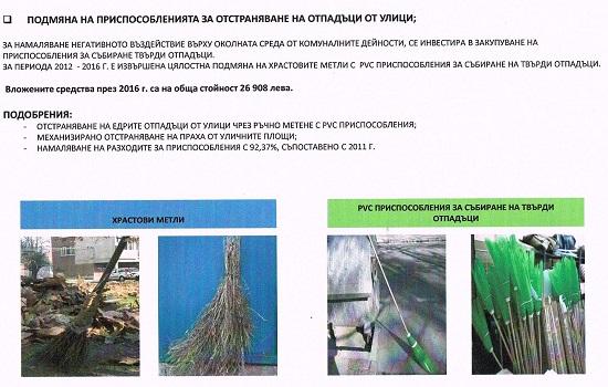 http://chistota-plovdiv.com/app/templates/docs/sertifikati/25/397493df0d2209957e143f49a1c2c775.jpeg