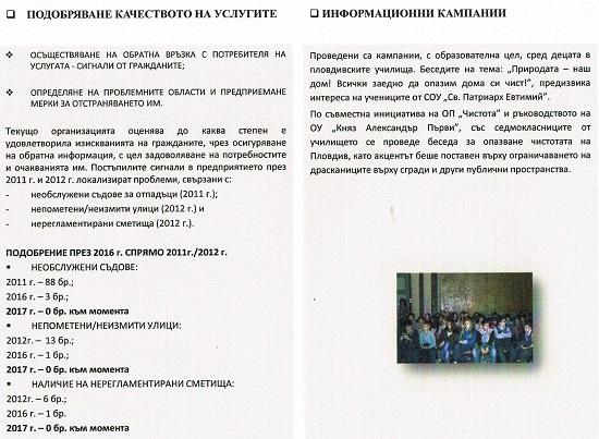 http://chistota-plovdiv.com/app/templates/docs/sertifikati/25/6adfcdbda19921631735992a4e9b017a.jpeg